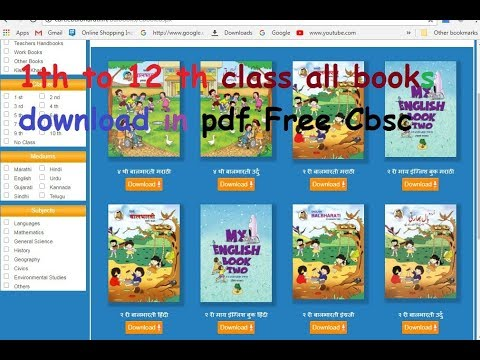 How to get books on 1th class to 12th class on pdf Free download all hindi  , marathi ,urdu and all