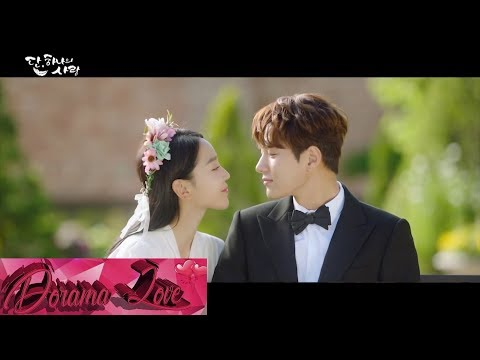 Huh Gak (허각) - Because Of You - Angel's Last Mission: Love - OST Parte 4 - Sub Español (DORAMA LOVE)