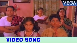 Thirusannidhanam Video Song || PAVAM IA IVACHAN Movie Scenes