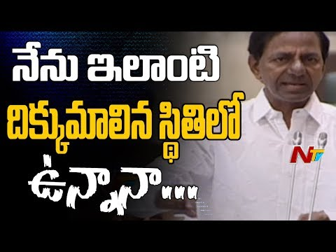 KCR Responds to Oppositon Comments on Rythu Samanvaya Samithi || TS Assembly Session