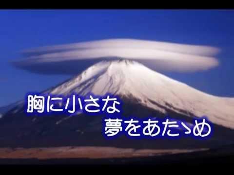 遠いちぎれ雲  神戸一郎