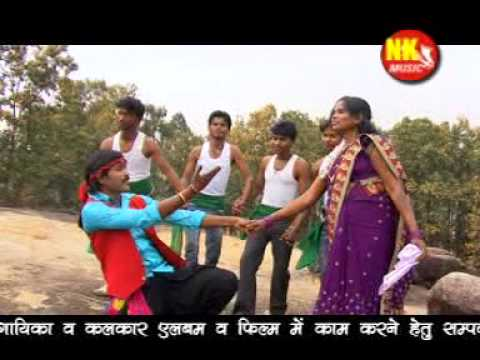 Nagpuri Songs Jharkhand 2014 - Thet Toke Toh Dil Dey Delo | Nagpuri video Album - THETH NAGPURI HITS