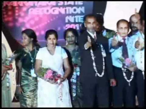 Karnataka State Recognition nite