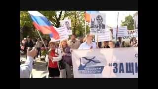 Первомайская демонстрации в Севастополе(, 2015-05-02T07:18:02.000Z)