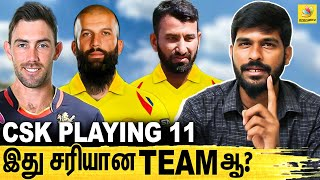 CSK-வின் Selection சரியா ? : Cricanandha Interview About IPL Auction 2021 | Dhoni | Moeen Ali