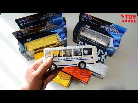 Моя коллекция машинок моделек автобусов ПАЗ-32053 ПАЗИК масштаб 1/43 распаковка и обзор.