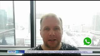 Специалисты рассказали о состоянии пострадавших в аварии Кемерово Анжеро Судженск