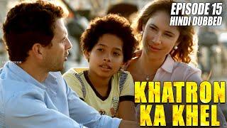 Khatron Ka Khel (2021) | Episodio 15 | Nuova serie web soprannominata in hindi