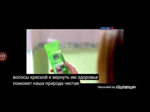 чистая линия фитотерапия шелковистый блеск клевер шампунь бальзам сияние цвета 2012 реклама