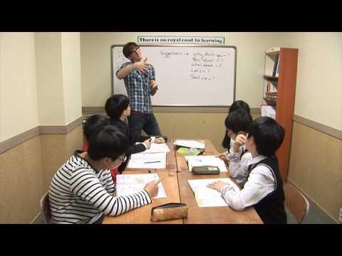 Middle School Grammar Lesson