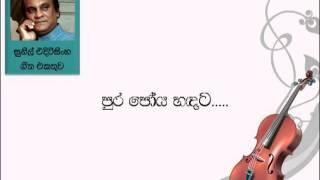 Pura Poya Handata - Sunil Edirisinghe (Sinhala Mp3 Songs)