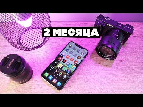 2 месяца с IPhone 11 Pro Max, все плюсы и минусы