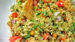 Bhel Puri Recipe/Tasty Chatpati Bhel Puri Chaat Recipe -Indian Street Food Bhel Puri/ भेलपुरी रेसिपी