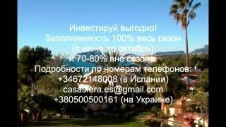 Продажа коммерческой недвижимости в Испании,отели,земля,апартаменты.(, 2016-06-14T17:23:49.000Z)