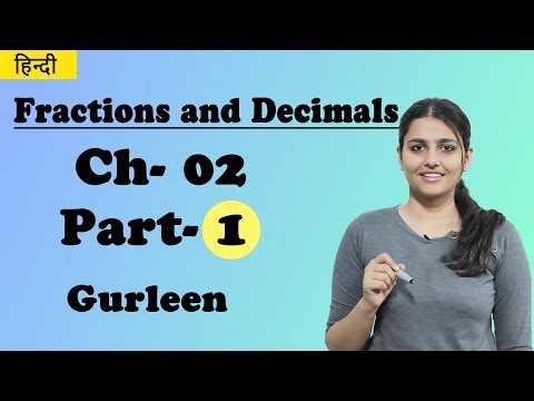 Fractions And Decimals For Class 7 | Add, Subtract, Multiply & Divide Fractions | Maths | Gurleen