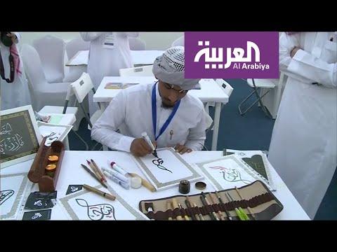 نشرة الرابعة | الحديقة الثقافية تفتح أبوابها لأهالي جدة ومبدعيها  - 17:00-2020 / 1 / 13