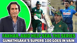 Fakhar, Abid help seal the series | Gunathilaka's superb 100 goes in Vain