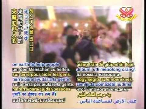 BMD551  The beauty ot the Persian Language & People Part-2 ( 200612 Thailand)