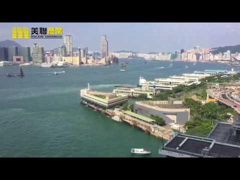 信德中心 - 招商局大廈中層 Shun Tan Centre - China Merchants Tower Mid-Level Floor