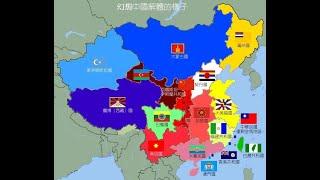 中國未來40年的預測