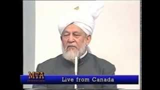 Friday Sermon 21 June 1996