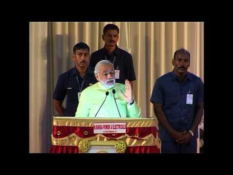 Shri Narendra Modi delivers memorial lecture on India and the World, Chennai HD