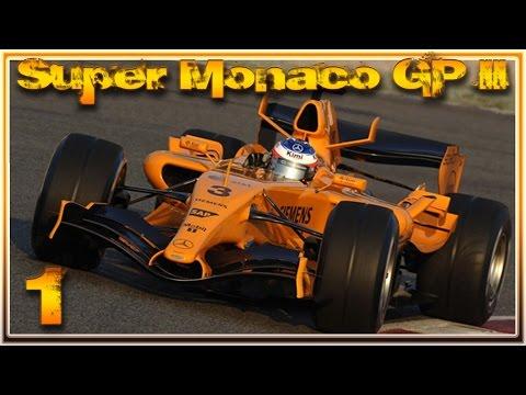 Ayrton Senna's Super Monaco GP II - 1: Aurel - Карьера гонщика-мастера - [ПРОХОЖДЕНИЕ]