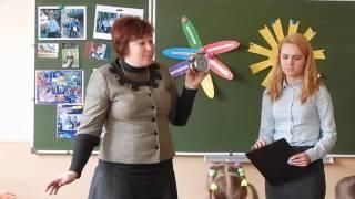 """Казка """"Пашка і сонечны праменьчык"""" Алены Стэльмах - урок пазакласнага чытання"""