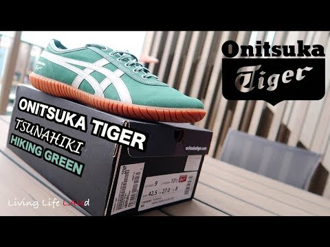 onitsuka tiger tsunahiki 2.0 review for