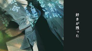 作詞:上野優華 作曲・編曲:鶴﨑輝一 Music Video Director:吉田ハレラマ Hair&Make-up:Hitomi Haga 【Message】 ほら、またそんな顔してる。 いつも見てきたから ...