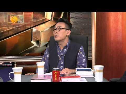20141112 锵锵三人行 揭秘围绕林青霞的那些男人与女人