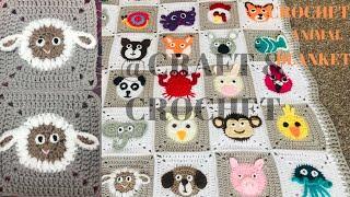 Crochet Sheep/Crochet Lamb/Crochet Blanket Pattern/ Crochet animal blanket/Part:23