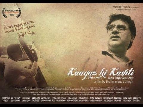 Jagjit Singh Film - Kaagaz Ki Kashti:Trailer 1