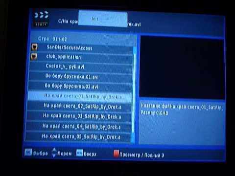 Rolsen rdb-507n tv-тюнер, цифровой, автономный, hd, dvb-t, dvb-t2. Kworld usb analog tv stick iv (ub406-a) tv-тюнер, внешний, аналоговый,