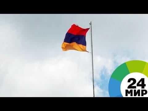 За выборами в парламент Армении будут следить 80 наблюдателей от СНГ - МИР 24