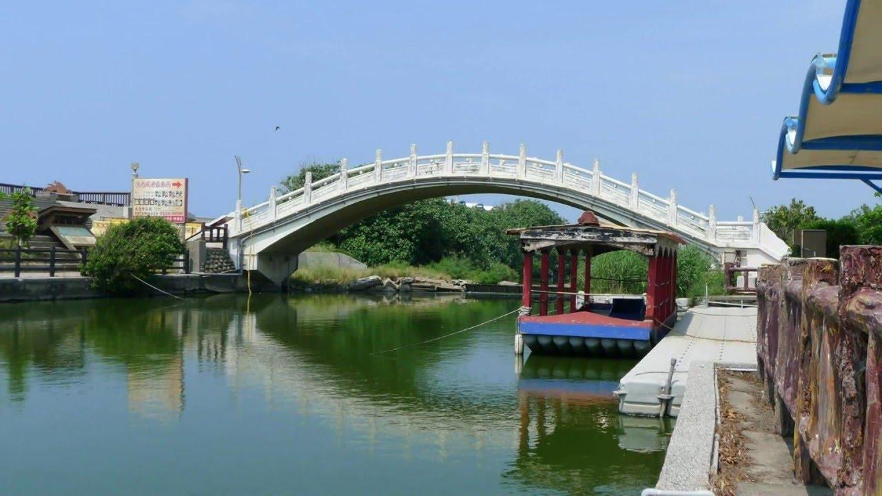新竹港南運河風景區相簿 ...妳是我最深愛的人 - YouTube
