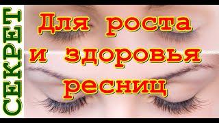 видео Оливковое масло для ресниц и бровей: для роста и укрепления (отзывы)