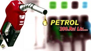 Short Film - Petrol Rs. 200   Full Comedy   Gadar Dialog   Dehati Rasiya