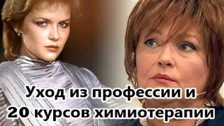Куда пропала актриса Александра Яковлева и как сложилась ее жизнь