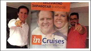 Круизный клуб InCruises дарит подарки круизами Кто хочет получить тако??