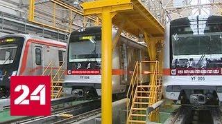 Москва и Пекин развивают сотрудничество в метрострое