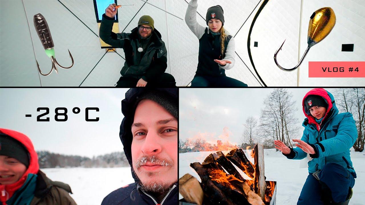 БАТЛ!!! ЧЕРТИК VS МОРМЫШКА / Рыбалка  в -28°C !!! VLOG # 4