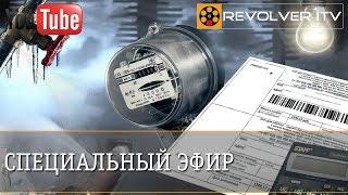 видео Грушников Игорь Анатольевич