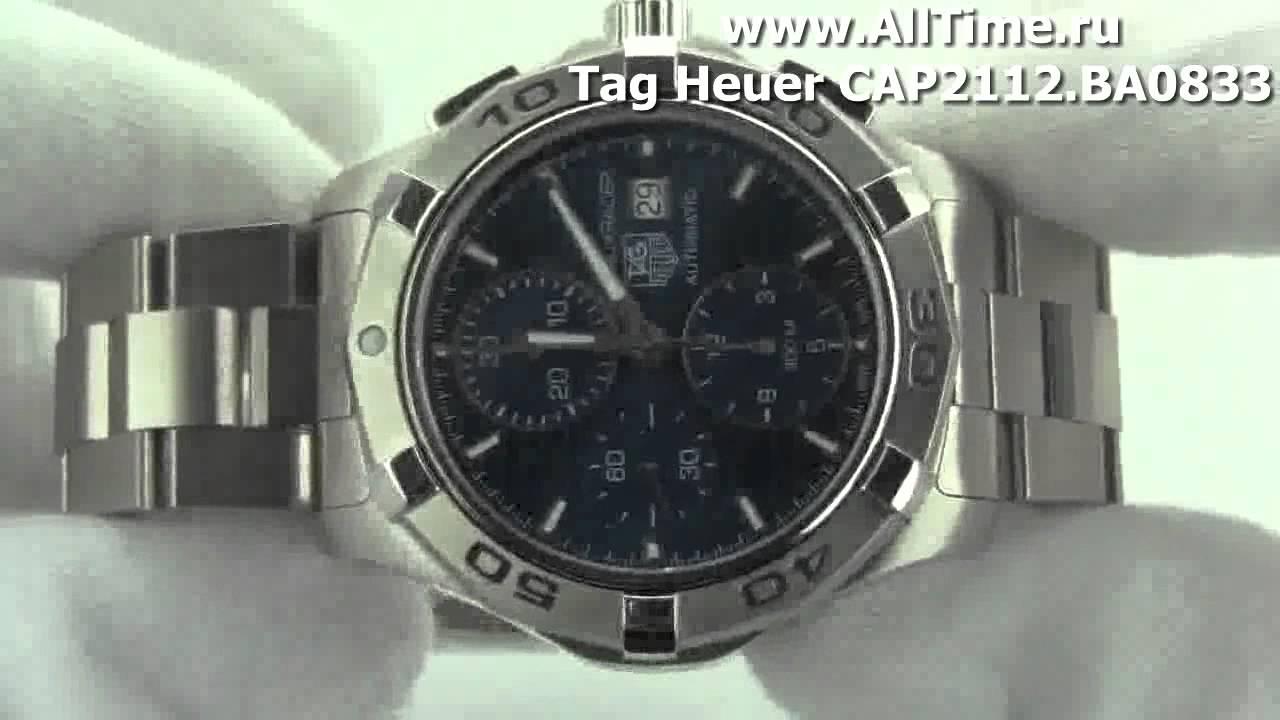 Elysian стоимость часы казань ломбард часов