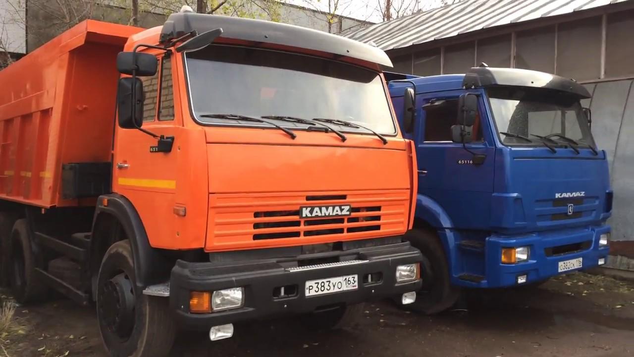 Продажа грузовиков камаз: купить грузовой автомобиль камаз на сервисе. Камаз с прицепом новый и с пробегом. Продам камаз самосвал.
