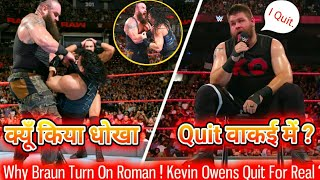 Why Braun Strowman Attack The Shield & Roman reigns ! Kevin Owens Quit in Real ? WWE Raw highlights