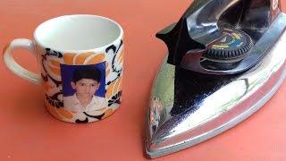 How to Print Photo on Mug using Electric Iron