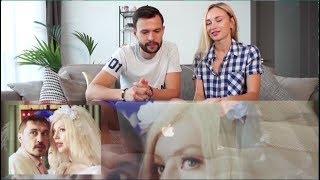Смотрим клип / Пьяная Любовь / Дима Билан & Polina
