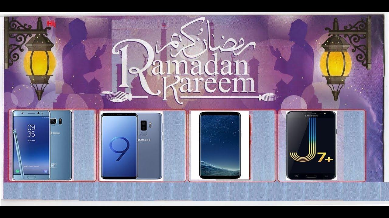 Samsung Ramadan Offer 2018 Online Buy