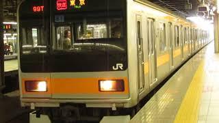 中央線209系1000番台新宿駅発車!1